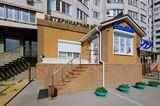 Клиника ЕвроВет, фото №1
